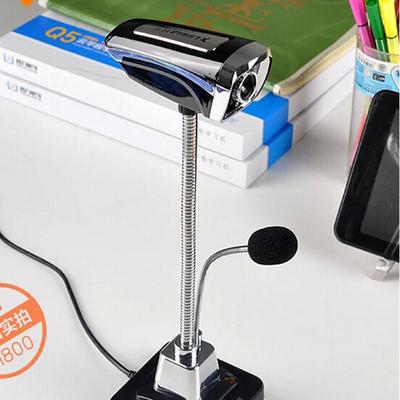 高清免驱Q语音摄像头USB主播美颜夜视麦台式机笔记本电脑家用视频领取优惠券