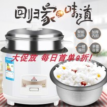 天际DZG-40AD电蒸锅大容量多层的多功能家用厨房小电器自动断电