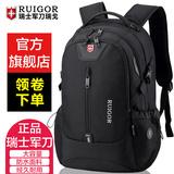 瑞士双肩包男休闲大容量商务电脑背包旅行包女中学生书包军刀包潮