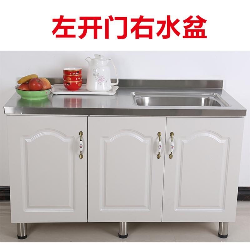 简易橱柜不锈钢台面经济型厨房灶台柜水槽柜洗菜洗碗柜餐边柜碗柜
