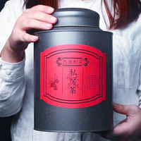 Wuyishan Zhengyan Dahongpao Tea Wuyi Rock Tea Narcissus Cinnamon Tea 500g Luzhou-flavored bulk gift box canned
