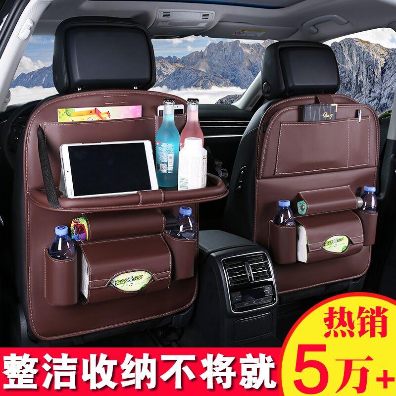 多功能座椅背置物袋