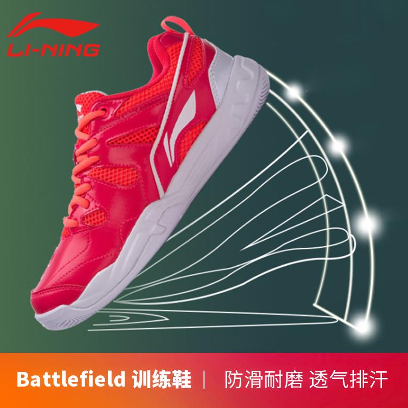 李宁羽毛球鞋女鞋新款正品Battlefield耐磨透气比赛运动鞋AYTM068