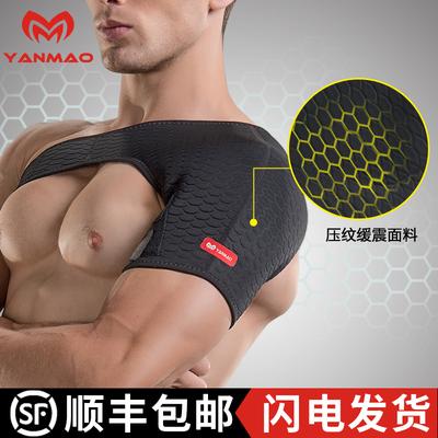 运动护肩篮球护具羽毛球肩膀单肩男固定脱臼肩部装备肩膀健身专业