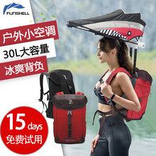 户外轻便网红男女双肩背包伞防水登山旅行大容量E2430 趣篷背包伞