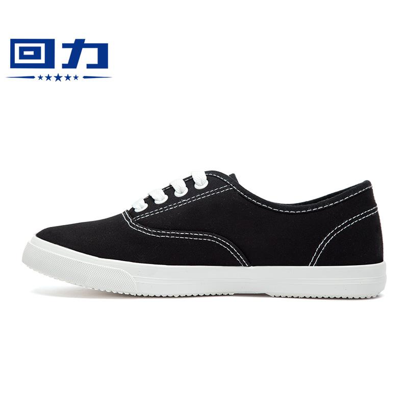 回力黑色帆布鞋男鞋春季低帮百搭学生休闲鞋