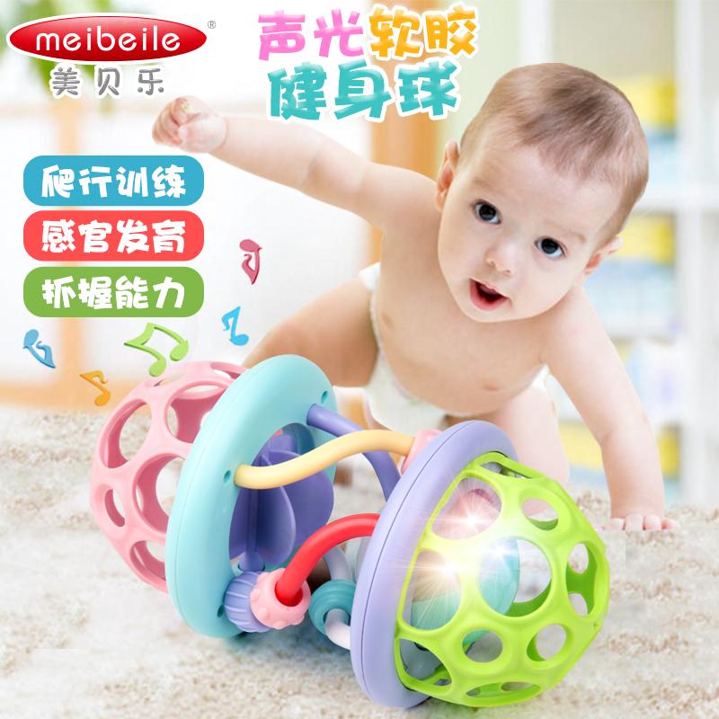 新生婴儿软胶健身感知按摩球手抓0-1岁