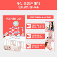 Newborn Baby Music Bed Bell Hanging Rotating Puzzle Bed Rattle Baby Bed Toy Stroller Hanging