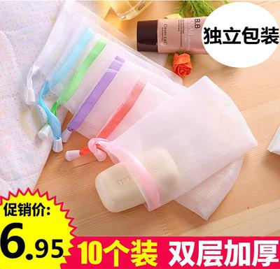 起泡网小泡沫网手工皂打泡网洗脸洁面脸部香皂洗面奶发泡网皂网袋