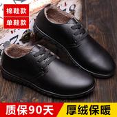 男鞋秋季潮鞋休闲黑色皮鞋男一脚蹬懒人鞋冬季加绒棉鞋豆豆鞋子男