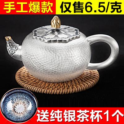 银水壶纯银纯手工