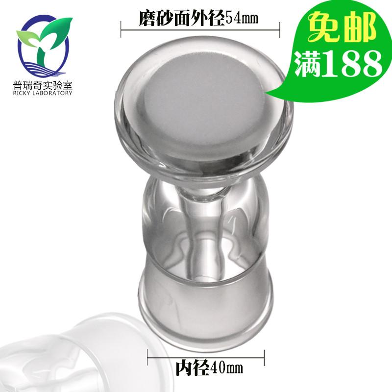 溶剂过滤器抽滤装置
