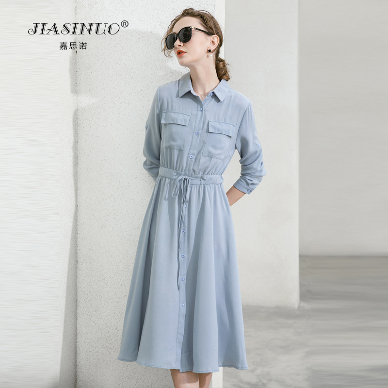 2019夏季新款系带收腰衬衫裙女蓝色雪纺短袖小清新连衣裙女中长款