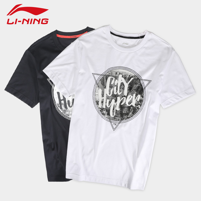 中国李宁短袖T恤男士夏季新款国潮篮球半袖潮流宽松运动休闲上衣