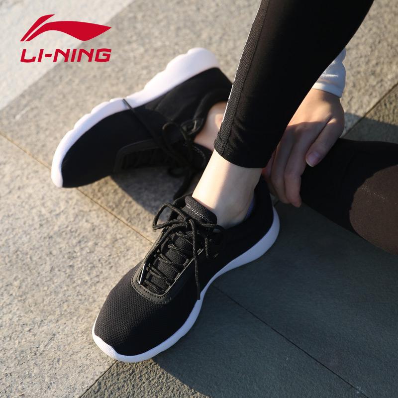 李宁女鞋2019新款断码跑鞋女秋季黑色跑步鞋子轻便软底休闲运动鞋