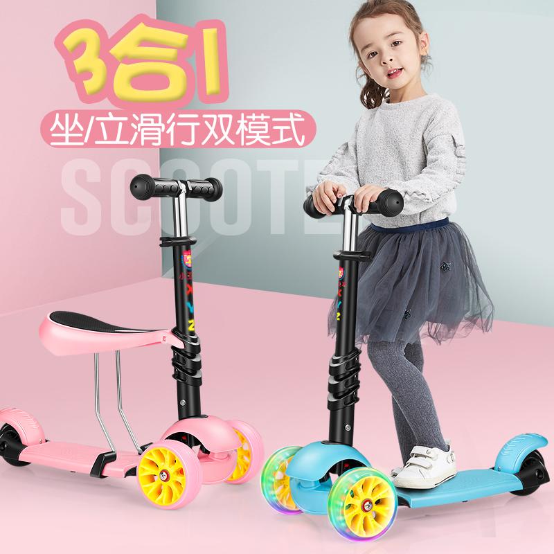 小亚真XYZ-98滑板车