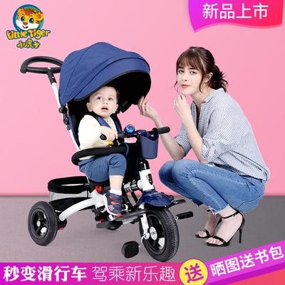 小虎子儿童三轮车宝宝脚踏车1-2-3岁小孩自行车婴幼儿折叠手推车