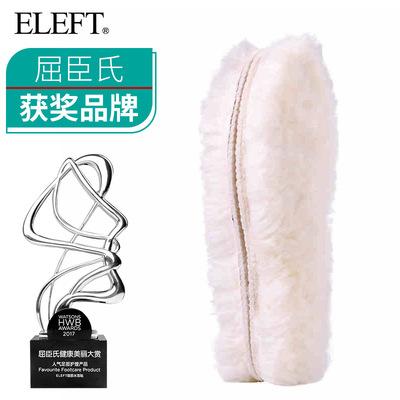 ELEFT羊毛鞋垫羊绒保暖棉鞋垫吸汗 加厚雪地靴鞋垫保暖男女通用