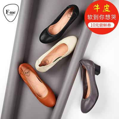 新款真皮工作鞋女黑色空姐鞋中跟圆头单鞋女工鞋职业浅口皮鞋瓢鞋