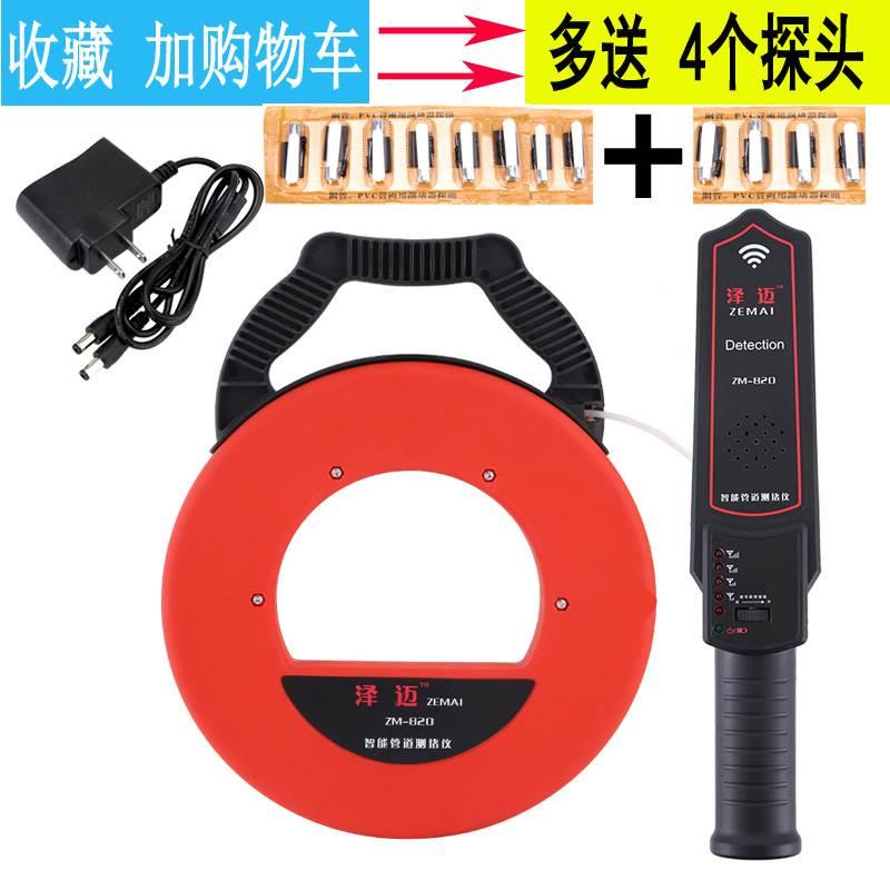 测堵器墙体管道探测器高精度墙体线管测堵仪疏通电工排堵器。