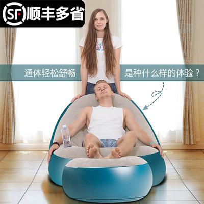 创意充气沙发