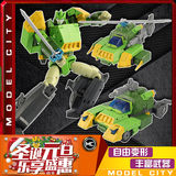 Transformed toy King Kong Openplay Spring OP spring to play OP cannon shocked the day to change MP ratio
