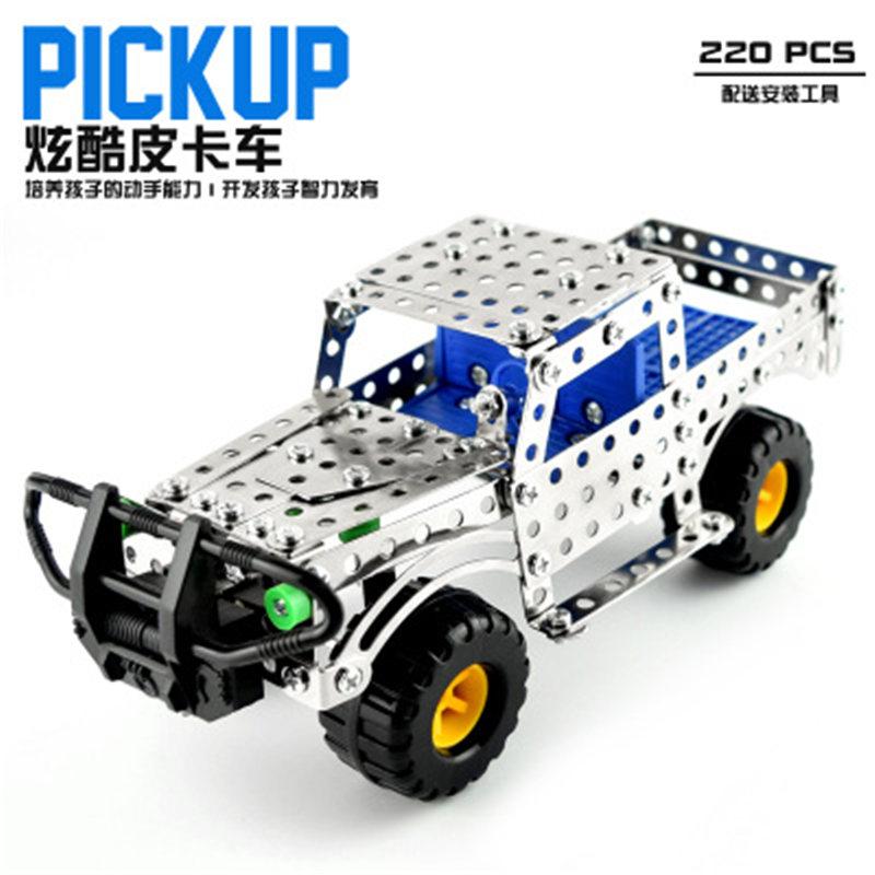 儿童益智金属汽车拼装玩具飞机组装模型男孩创意螺丝拆装玩具积木