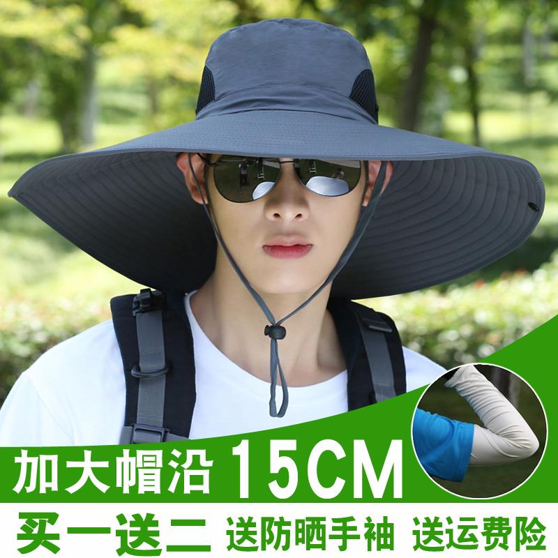 帽子男大檐遮阳帽夏季户外渔夫帽防晒草帽防紫外线钓鱼透气太阳帽