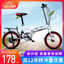 龙迪折叠自行车成年人男女式16 20寸超轻便携小型儿童学生单车