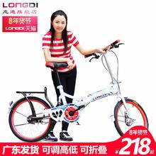 龙迪折叠自行车20/16寸成人超轻便携儿童男女式学生单车