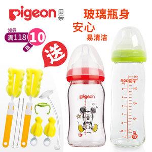 贝亲宽口径玻璃奶瓶新生婴儿宝宝防胀气防摔带手柄吸管160/240ml