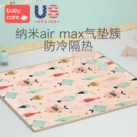 Babycare baby crawling mat thickening xpe environmental protection children's foam mat living room home baby climbing mat