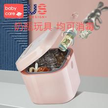babycare紫外线奶瓶消毒器带烘干 多功能婴儿奶瓶不锈钢消毒锅柜