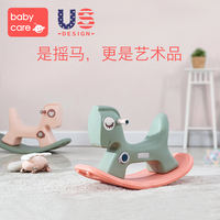 Babycare baby rocking horse child rocking horse plastic small horse 1-2-3 year old gift baby toy