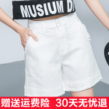New high waist white jeans, women's cotton wide-legged, wool-trimmed, four-minute shorts and hot pants, 2019