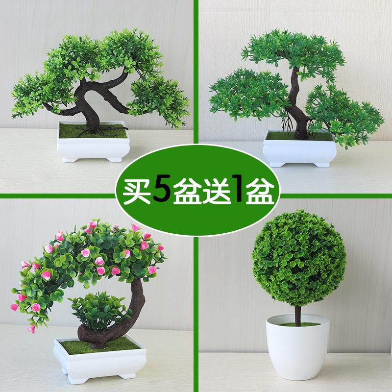 家居装饰品客厅餐桌假花塑料花仿真干花绢花植物摆件室内卧室摆设