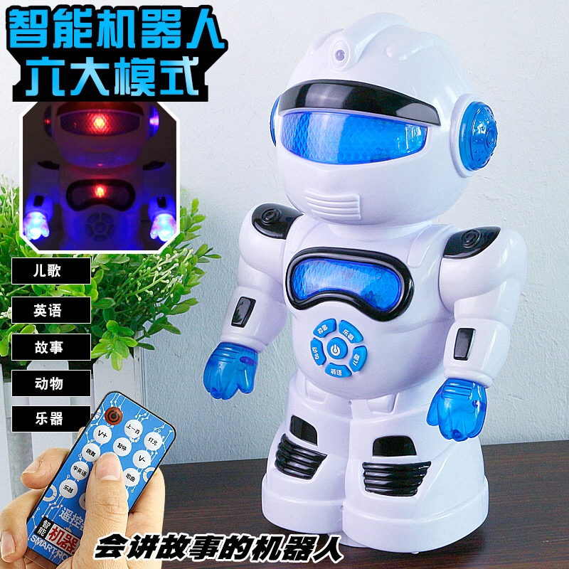 Remote control smart robot will walk singing light universal puzzle early education electric male