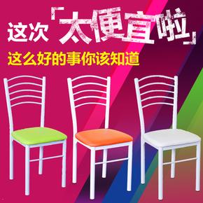椅子现代简约懒人时尚家用凳子靠背椅批发麻将椅白餐桌椅餐椅成人