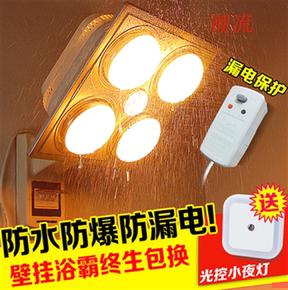 浴霸壁挂式四灯传统灯暖取暖器防水防爆灯泡挂壁式墙壁卫生间