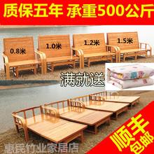 新品竹沙发折叠单双人家用午休床木板床简易便携式多功能两用竹床