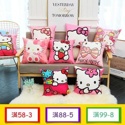 哈喽kt凯蒂猫抱枕可爱卡通沙发抱枕套少女抱枕hellokitty靠枕靠垫