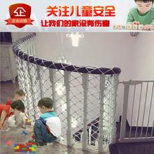儿童安全网楼梯防护网阳台防坠网麻绳网彩色装饰网楼梯护栏隔离网