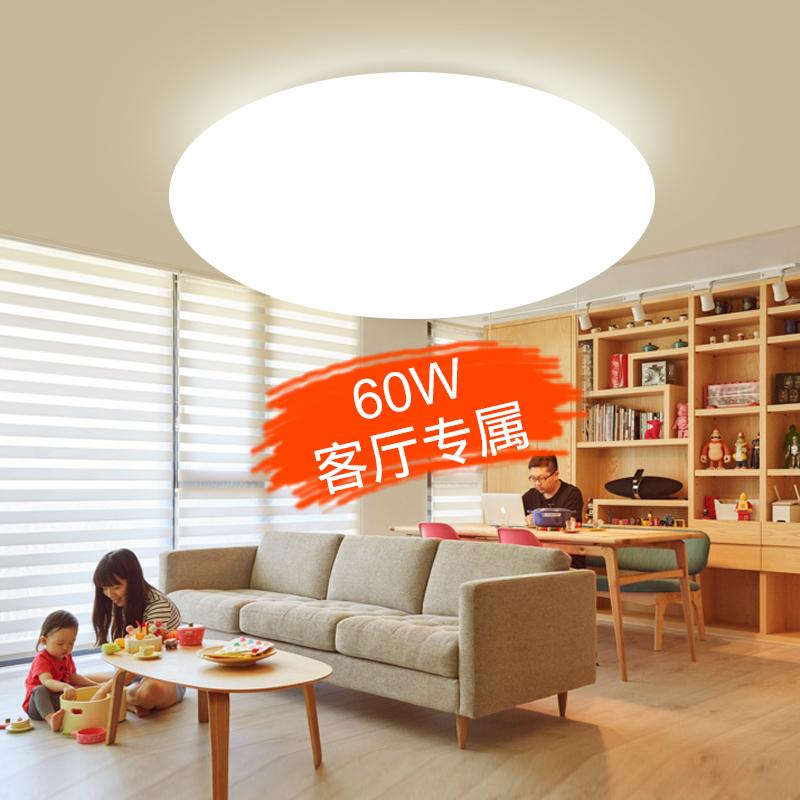 客厅专用灯