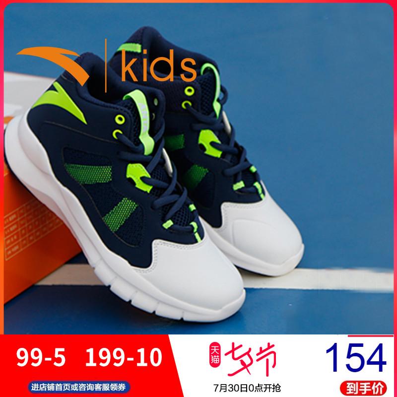 安踏童鞋男童篮球鞋2019夏季儿童运动鞋中大童透气球鞋男孩鞋子