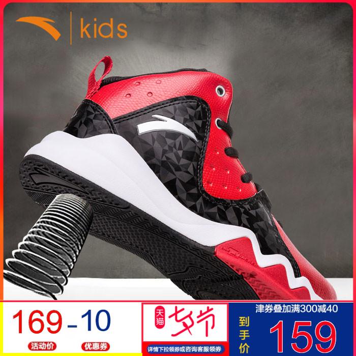 安踏童鞋男童篮球鞋儿童运动鞋春秋新款中大童球鞋中小学生鞋子男
