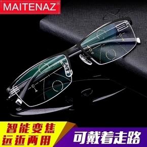 老花镜男远近两用防蓝光双光变色高清智能自动变焦多焦点老光眼镜