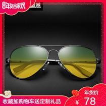 张柏芝千颂伊小辣椒明星同款新款箭头圆大框男女潮流太阳眼镜墨镜