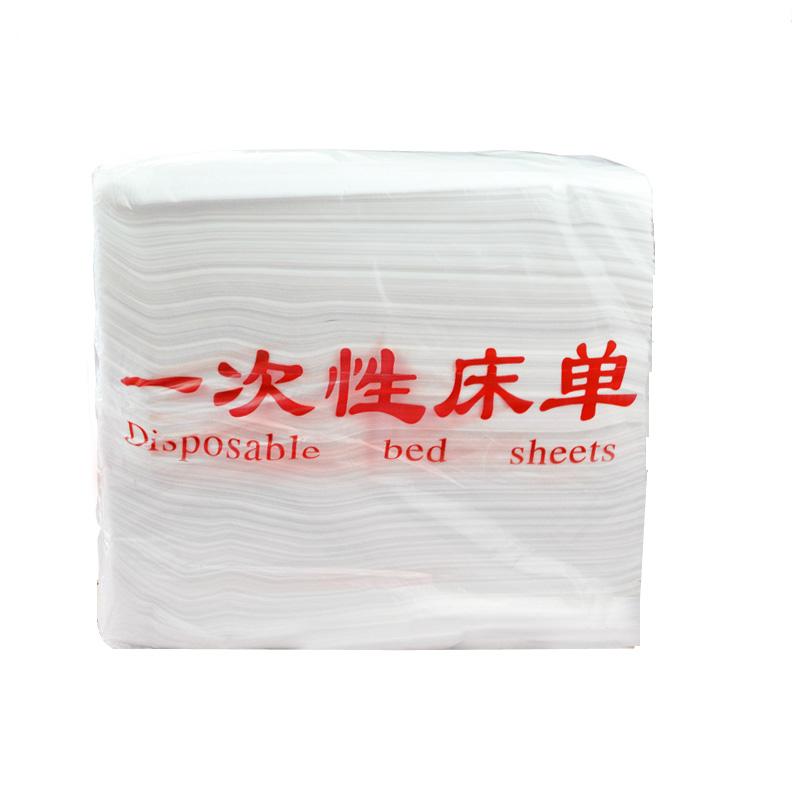 80*180一次性床单美容院白色旅游按摩无纺布非防水床单床垫单纸