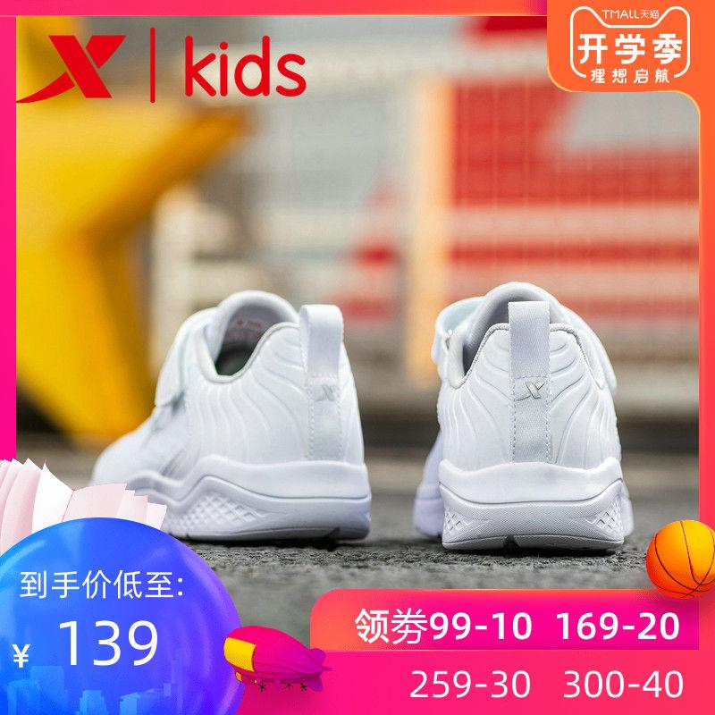 特步童鞋網面軟底男女童跑步鞋子2019夏季兒童運動鞋681215119283