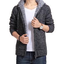 2018冬季男士棉服加绒加厚中长款外套青年休闲保暖外衣连帽棉服男